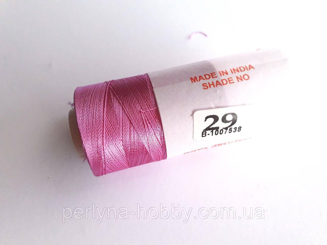 Нитки шелковые вискоза, для ручной и машинной вышивки, для серг-кисточек. Рожево-ліловий. №29 АВ