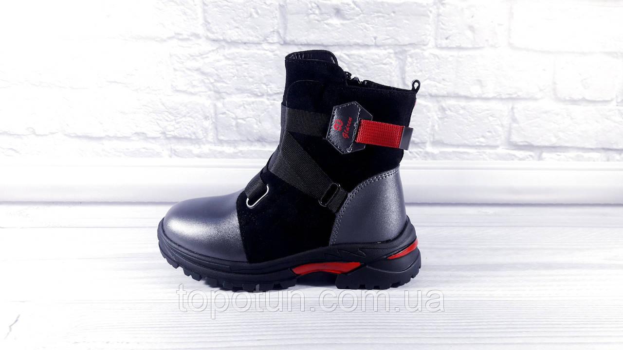"""Ботинки для девочки """"Besky"""" Размер: 26,27,28"""