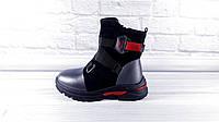 "Ботинки для девочки ""Besky"" Размер: 26,27,28, фото 1"