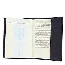 Обложка для паспорта из кожи Puos p-05, фото 2