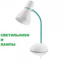 Освещение  , лампы ,светильники