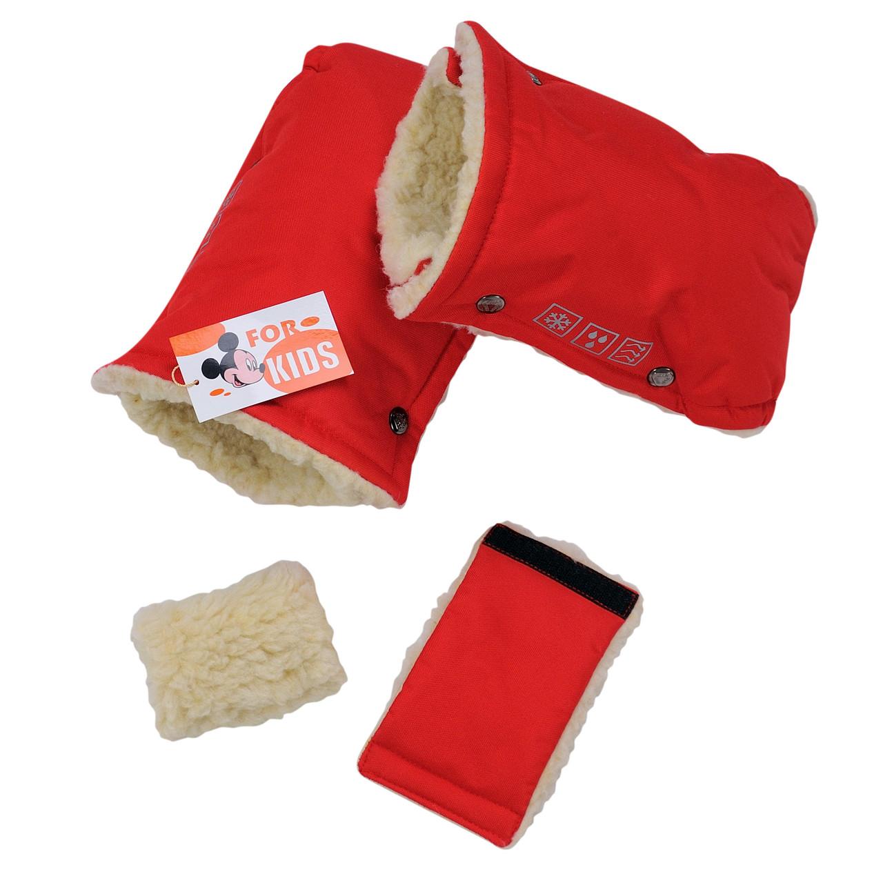 Рукавицы-муфта на коляску и санки на овчине For Kids красный