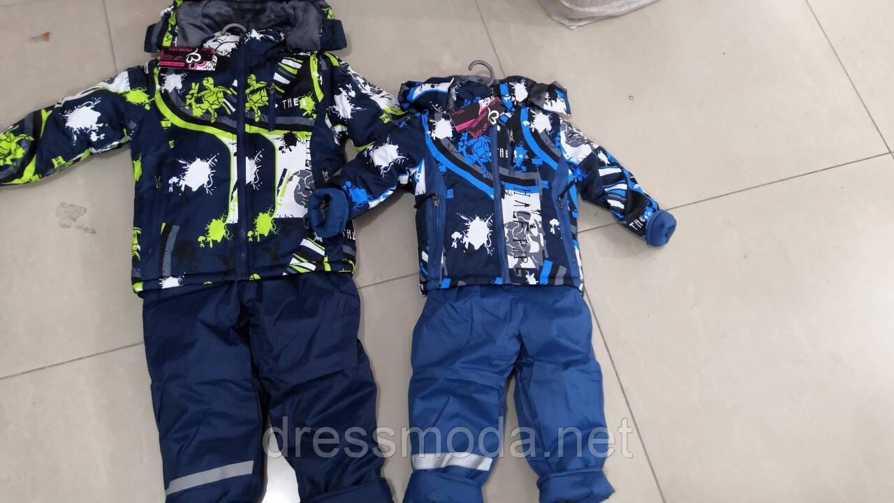 Полукомбинезон  в комплекте с курточкой на меху для мальчиков Crossfire 110-134 р.р.