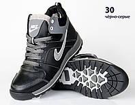 Детские зимние кроссовки кожаные, дитячі ботинки зимові шкіряні. черно/серые (реплика)