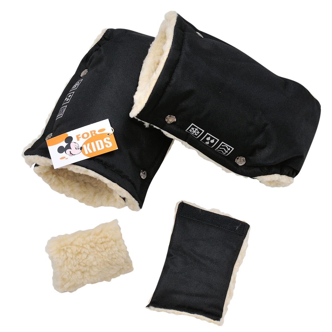 Рукавицы-муфта на коляску и санки на овчине For Kids черные