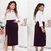 Длинная женская юбка с разрезом  Размеры от 50 до 56, фото 3