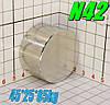 Неодимовий пошуковий магніт УКРАЇНА 45*25*85кг, N42, ПОЛЬЩА ☀ПІДБІР☀ОБМІН☀ГАРАНТІЯ☀, фото 2