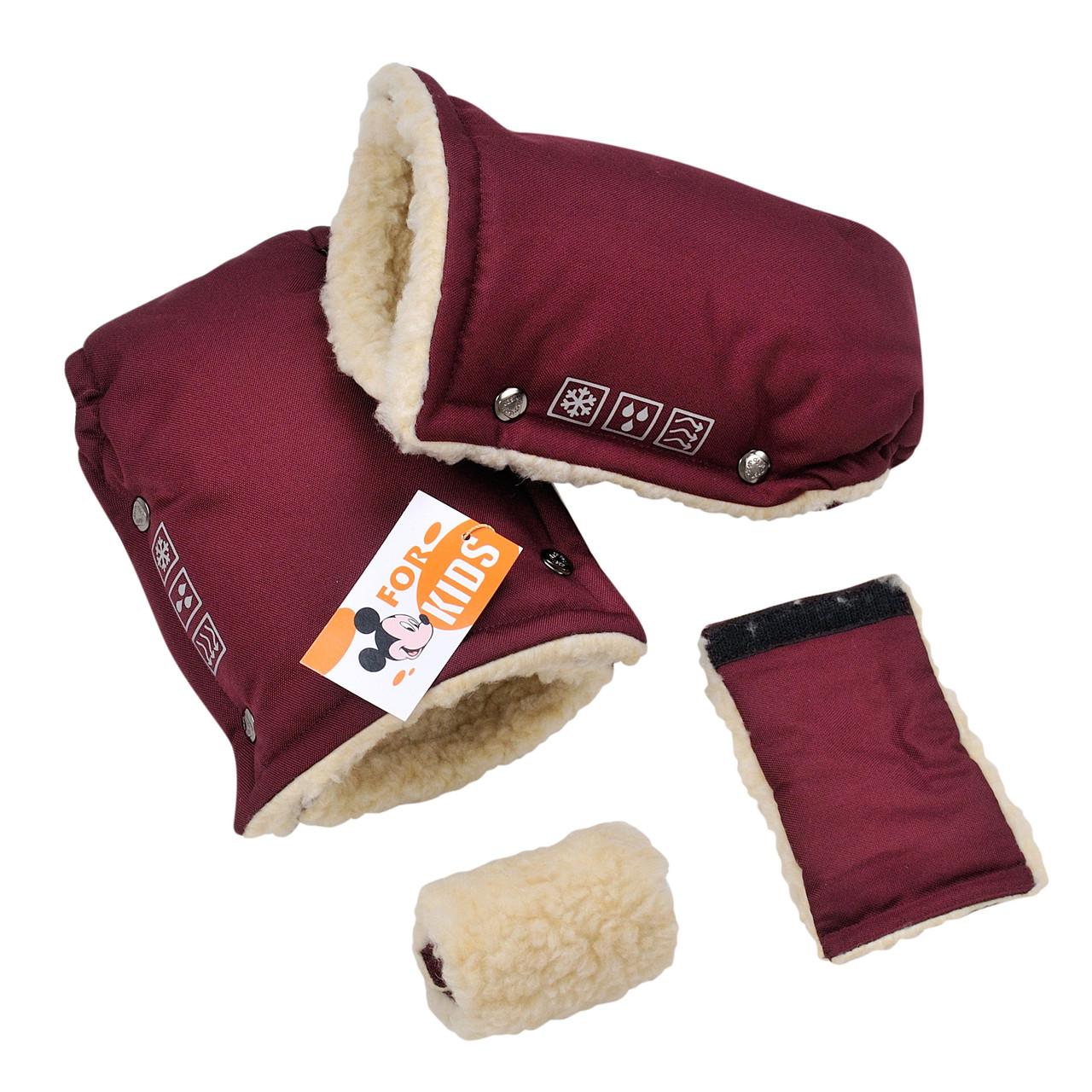 Рукавицы-муфта на коляску и санки на овчине For Kids бордовые