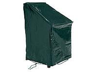 Тент, чехол для садовых стульев, Florabest, защитный чехол для садовой мебели