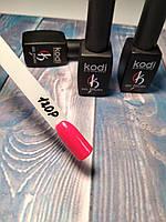 Гель лак Kodi Professional P120 8 мл