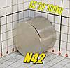 Магніт неодимовий шайба 45*30*100кг, N42, ПОЛЬЩА, фото 2