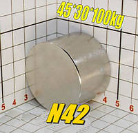 Магніт неодимовий шайба  45*30*100кг, N42, ПОЛЬША