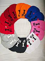 Детские трикотажные демисезонные шапки с принтом