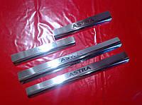 Накладки на пороги премиум OPEL ASTRA G classic