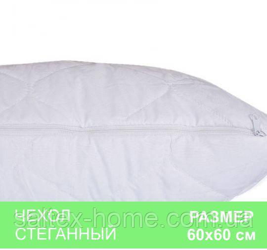 Наволочка - чехол на молнии, 60х60 см, ткань микрофибра