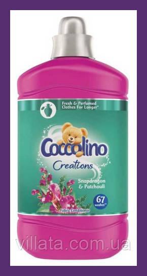 Кондиционер для белья Коколино ополаскиватель Coccolino Snapdragon & Patchouli 1,7L