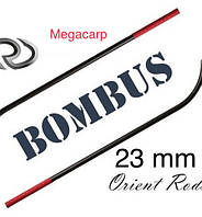 Кобра для бойлов Orient Rods Bombus 23 mm