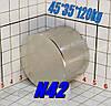Магніт неодимовий кріпильний 45*35*115кг, N42, ПОЛЬША, фото 2