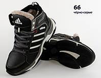 Зимові кросівки хлопчячі шкіряні Adidas 66 черно/серые (реплика)