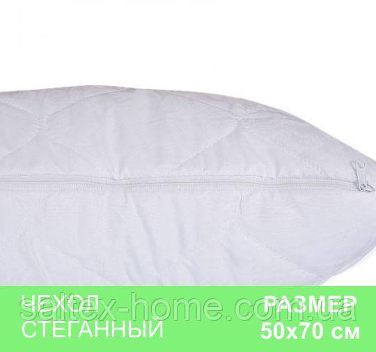 Наволочка - чехол на молнии, 50х70 см, ткань микрофибра
