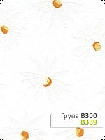 Ткань для рулонных штор В 339
