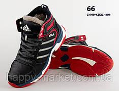 Кожаные зимние детские ботинки Adidas 66 сине/красные (реплика)