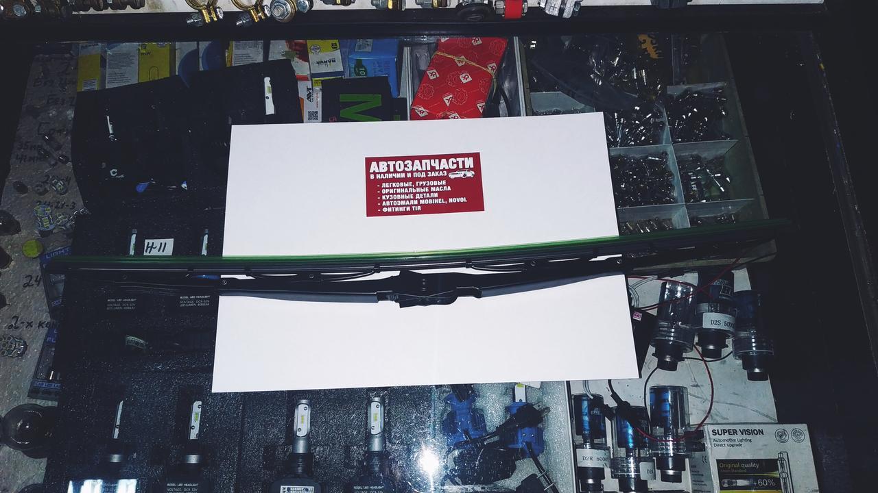 Щетка стеклоочистителя 550 мм. грузовая (большой крючок) ДК