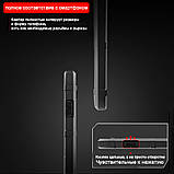 Чохол TPU Military + Скла для Xiaomi Redmi Note 7 / Note 7 Pro /, фото 4