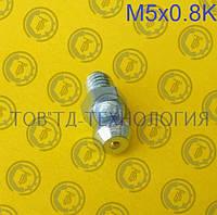 Пресс-масленка по ГОСТ 19853-74, DIN 71412 М5х0.8К