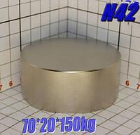 Постійний неодимовий магніт 70*20*150кг, N42, підбір і гарантія