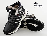 Зимние детские кроссовки-ботинки  Adidas 66 сине/серые (реплика)