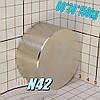 Універсальний польський неодимовий магніт шайба-диск 60*30*150кг, N42 ✔ПІДБІР✔ОБМІН✔ГАРАНТІЯ✔, фото 3