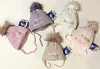 Зимняя шапка для новорожденных р.38-40