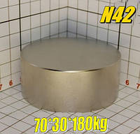 Неодимовий магніт 70*30*180кг, N42-ПОЛЬША-підбір з гарантією
