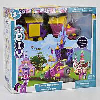 Игровой набор Замок Пони с музыкой и железной дорогой R182742
