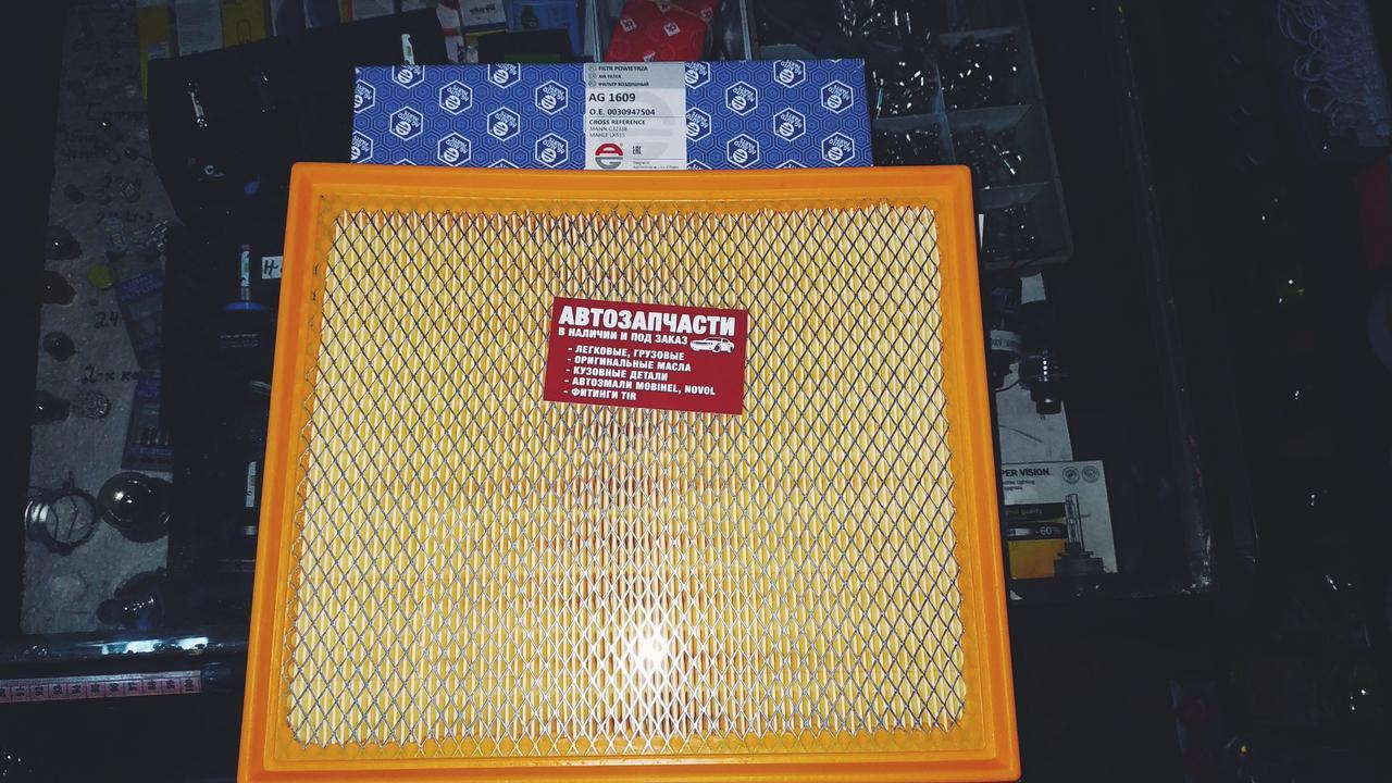 Фильтр воздушный SPRINTER 95-06, VITO 638, VW LT 28-35 пр-во MEYLE  0120940030