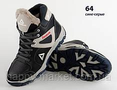 Зимние ботинки на натуральном меху REEBOK 64 сине/серые (реплика)
