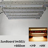 Светодиодный фитосветильник для растений GrowSvitlo ,140 Вт, Samsung lm561c+Epistar 660nm+УФ+ИК