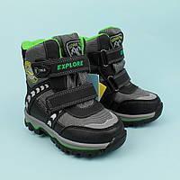 Термо ботинки на мальчика две липучки тм Том.м размер 23,25,26,27