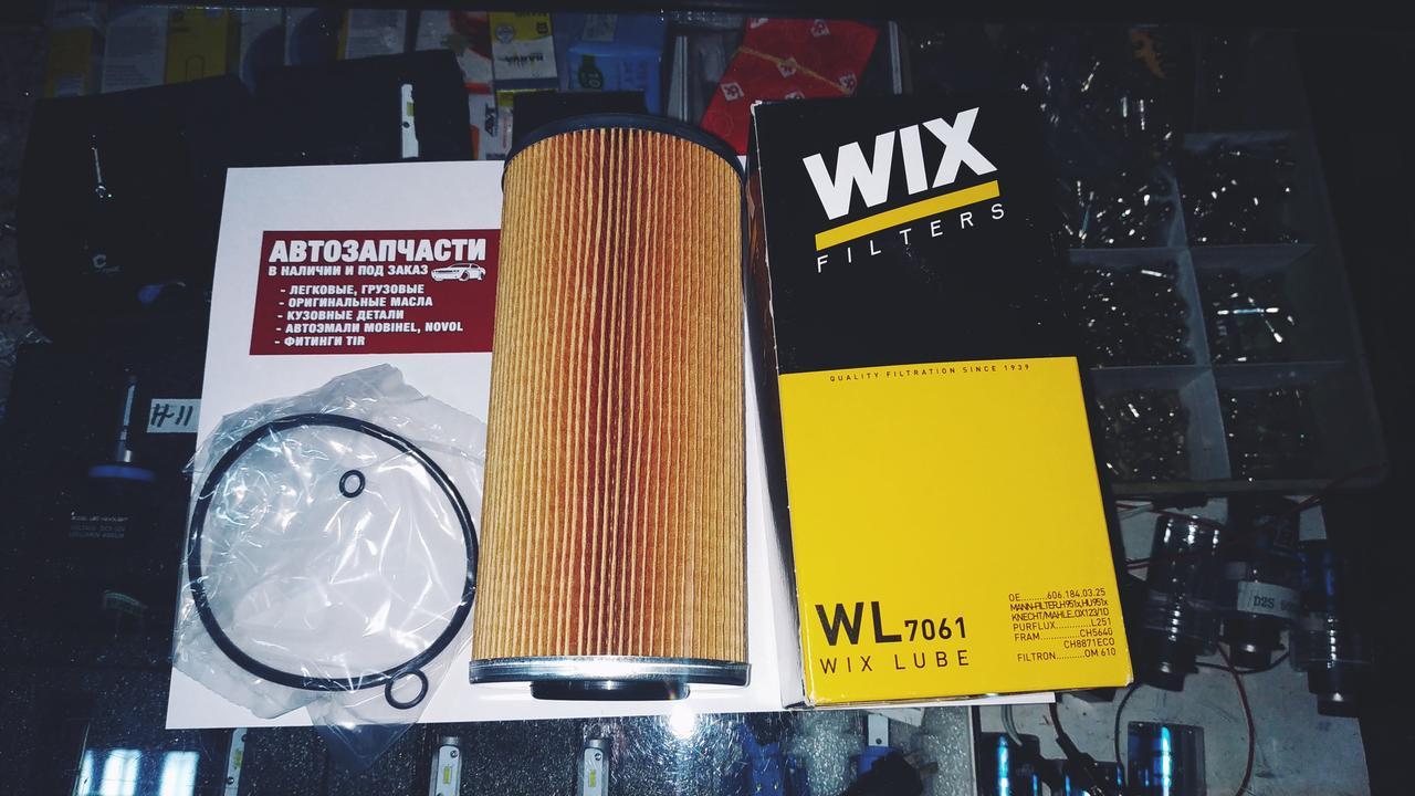 Фильтр масляный Mercedes W124, Sprinter, Vito  WIX  WL7061