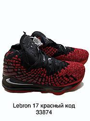 Мужские Кроссовки Nike Lebron 17 красные