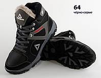 Шкіряні зимові черевики, детские зимние ботинки, ботинки зимних детские