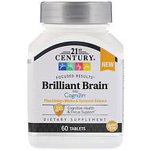 """Комплекс для улучшения работы мозга, 21st Century """"Brilliant Brain"""" (60 таблеток)"""