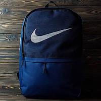 Портфель городской Nike (Just Doit) Рюкзак Повседневный, Стильный школьный ранец!