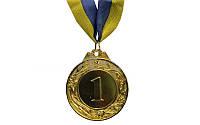 Медаль спорт. d-4,5см C-3969-1 место 1-золото (металл, d-4,5см, 20g, на ленте)