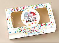 """Коробка """"Гномики Біла"""" для  зефіру, десертів, тістечок, еклерів 200*115*50  з вікном ПВХ-плівк"""