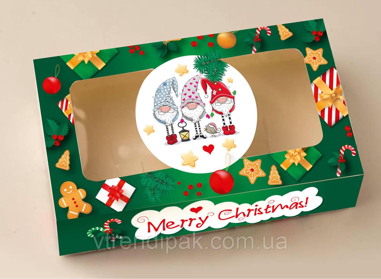 """Коробка """"Гномики Зелена"""" для  зефіру, десертів, тістечок, еклерів 200*115*50  з вікном ПВХ-плівк"""