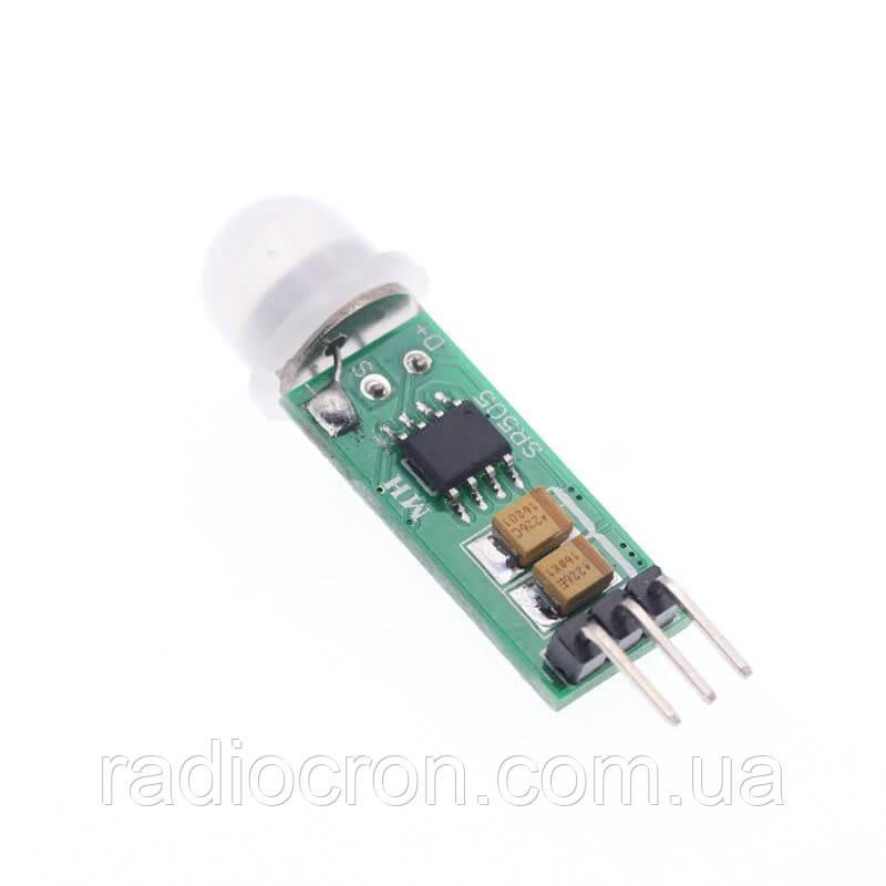 HC-SR505 Датчик движения инфракрасный