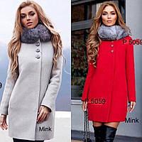 Пальто женское кашемировое на подкладке, утепленное, на синтепоне,ровное, воротник мех, стильное