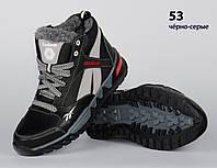 Подростковые зимние кроссовки, ботинки зимние на мальчика, кросівки шкіряні